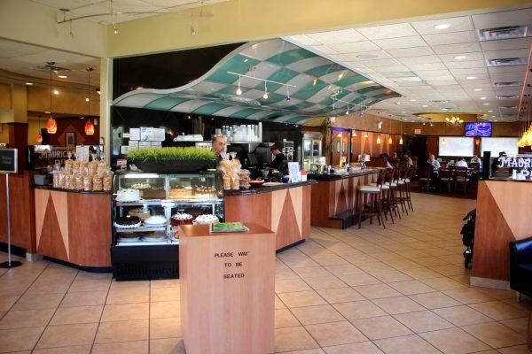entrance Maurice River Diner Port Elizabeth, NJ