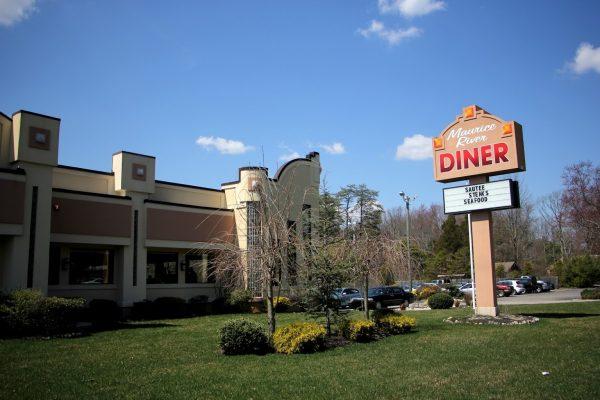 exterior Maurice River Diner Port Elizabeth, NJ