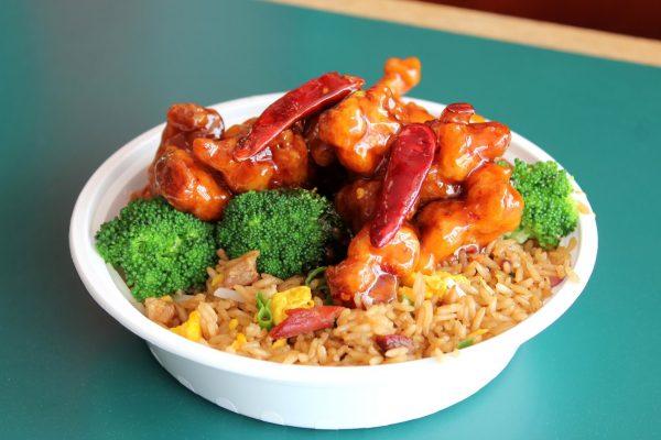 fried rice and general tso's chicken at King Wong Chinese Restaurant, Marlton, NJ