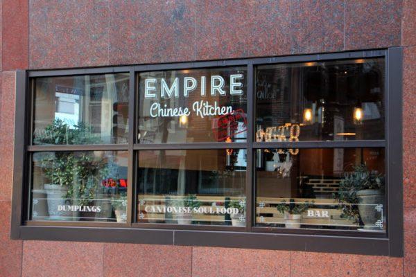 Empire Chinese Kitchen Music venue Portland ME window sign