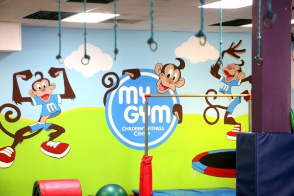 My Gym Cherry Hill Kids Gymnastics and Birthday Party Place Barclay Farms Shopping Center Cherry Hill NJ monkey