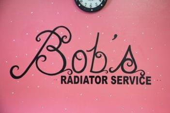 Bob's Radiator Services Atco NJ wall sign