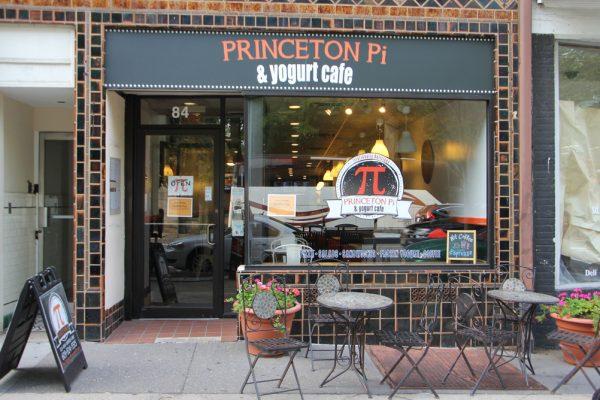 Princeton Pi and Yogurt cafe Princeton NJ