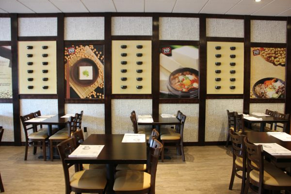 So Gong Dong Cherry Hill NJ soodae korean restaurant