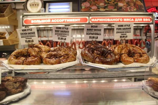 Emporium International Food Old Bridge NJ chicken beef pork sausages