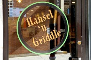 Hansel 'n Griddle Church Street New Brunswick NJ logo
