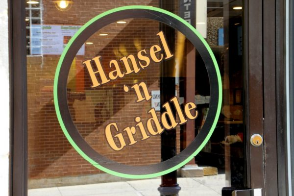 Hansel 'n Griddle Church Street New Brunswick NJ logo