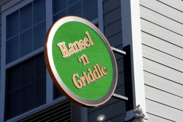 Hansel 'n Griddle Easton Ave New Brunswick NJ sign