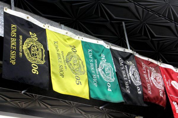 Kim's Bike Shop New Brunswick NJ Police Benevolent Association 23 sponsorship flags