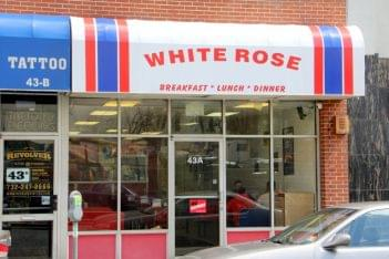 White Rose Hamburgers New Brunswick NJ store front