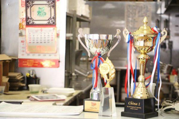 China 1 Marlton NJ chinese restaurant awards trophy trophies