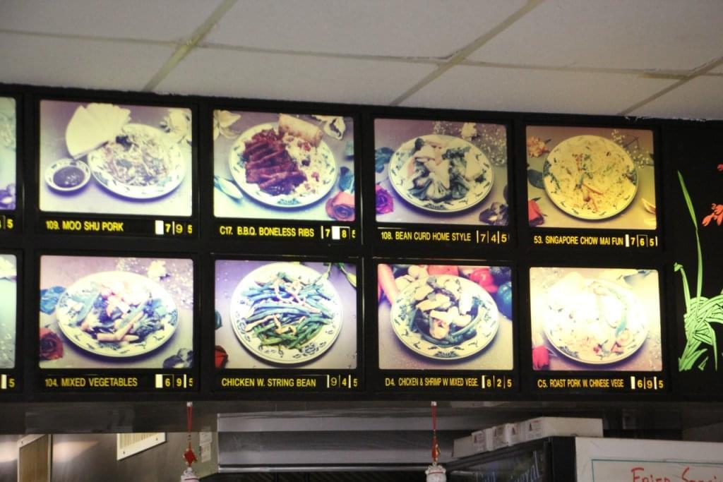 China 1 Marlton NJ chinese restaurant menu