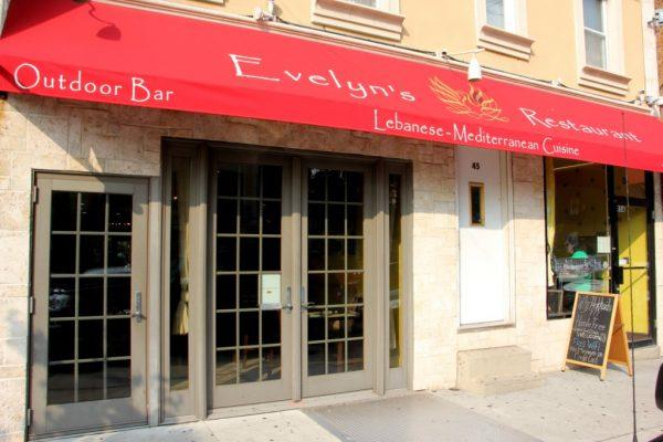 Evelyn's Restaurant New Brunswick NJ store front