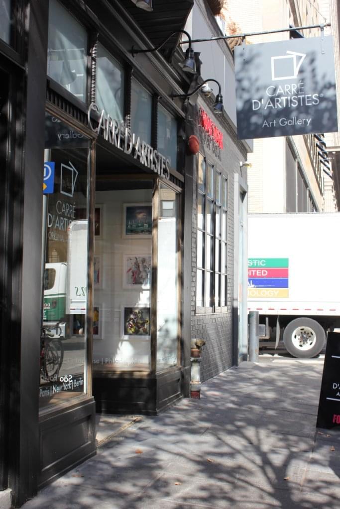 carre d 39 artistes philadelphia pa see inside art gallery google business view interactive. Black Bedroom Furniture Sets. Home Design Ideas