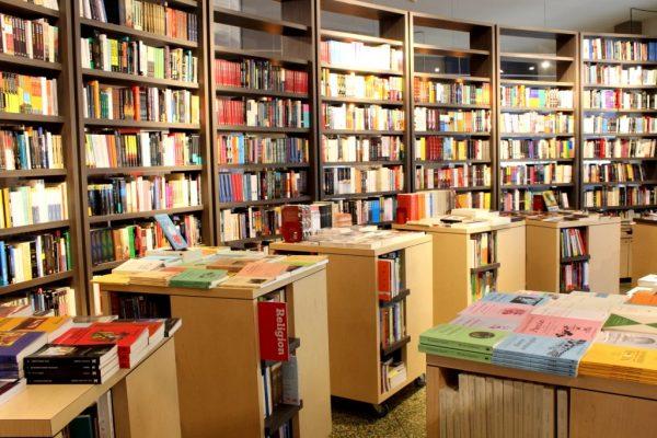 Libros AC San Juan Puerto Rico bookstore stacks