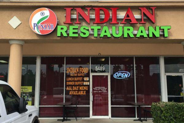 Punjab Indian Restaurant Kissimmee FL store front
