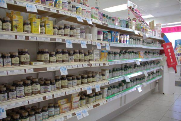 Savon Drugs Pharmacy Keyport NJ aisle