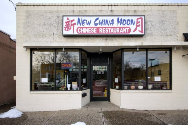 New China Moon Chinese Restaurant Cherry Hill Nj store front