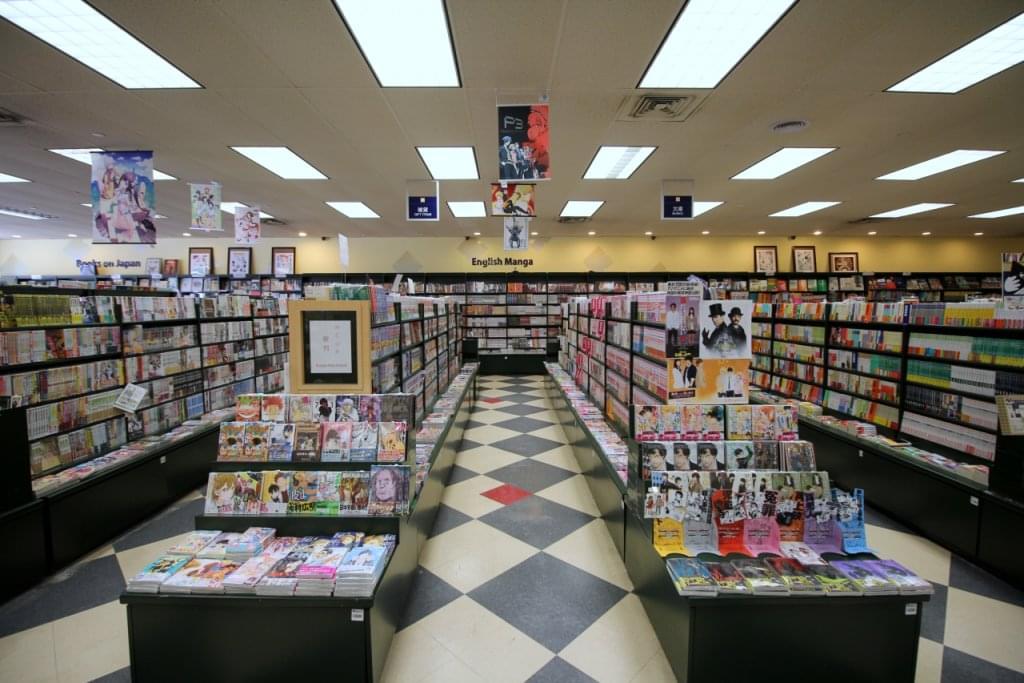 Kinokuniya Edgewater, NJ – Japanese Bookstore & Manga – See-Inside