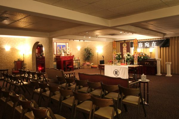 Victor Baldi Pennsylvania Burial Company Funeral Home Philadelphia, PA Buddhist viewing