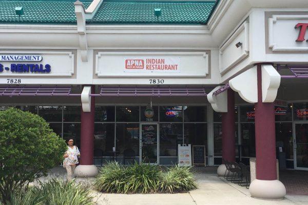 Apna Taste of Punjab Indian Restaurant Kissimmee, FL