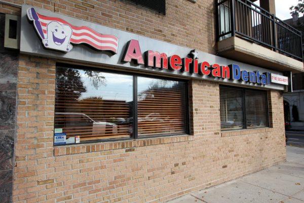 American Dental Office Caton Ave, Brooklyn, NY Dentist