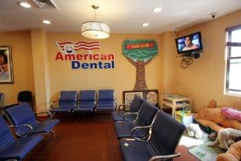 American Dental Office Kings Hwy, Brooklyn, NY dentist waiting room