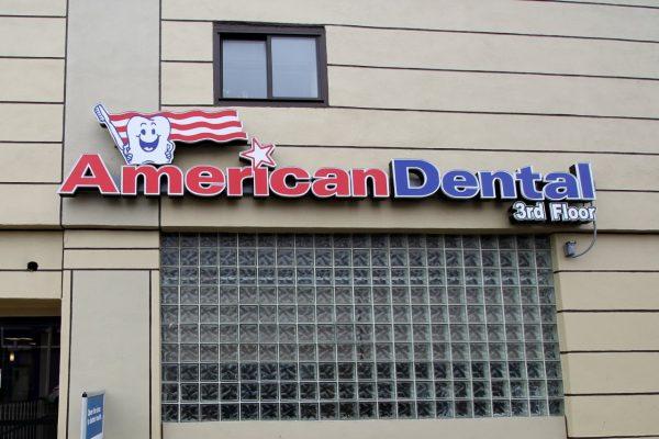 American Dental Office sign Hempstead NY Dentist