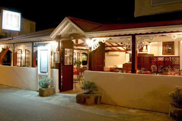 La Villa Restaurant Grand Case Saint Martin