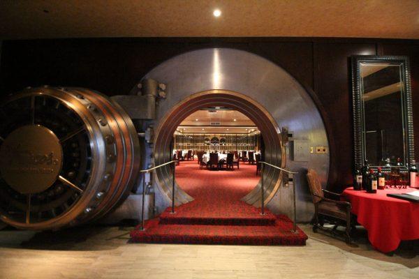 Del Frisco's Double Eagle Steak House Philadelphia, PA vault