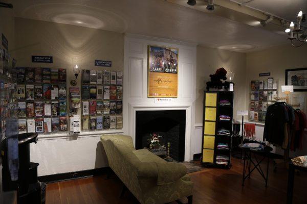 Alexandria Visitor Center Alexandria, VA Tourist Information Center interior