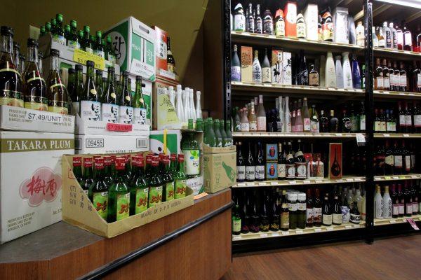 Wine Warehouse of Voorhees, NJ Liquor Store Asian liquor soju sake