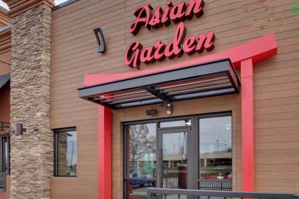 entrance of Asian Garden restaurant in Cockeysville, MD